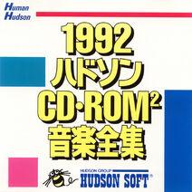 1992 Hudson CDROM² Complete Music Works - 01