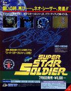 SuperStarSoldierAd