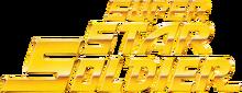 SuperStarSoldierLogo