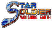 StarSoldierVanishingEarthLogo