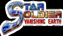 StarSoldierVanishingEarthLogo