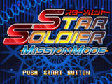 Star Soldier Mission Mode