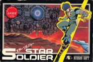 StarSoldierFamicomCover