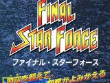 Final Star Force