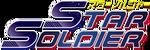 StarSoldierRemakeLogo