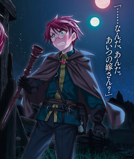 Wizard Boy LN