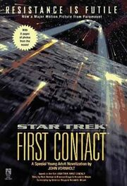 292px-First Contact young adult novel