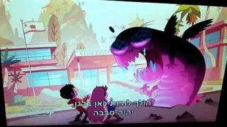 סטאר נגד כוחות הרשע - שיר הפתיחה בעברית!