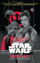 Moving Target - A Princess Leia Adventure