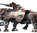All Terrain Tactical Enforcer (Galactic Republic)