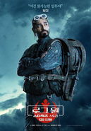 Korean Bohdi Rogue One Poster