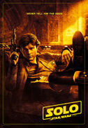Solo-fan-event-poster-giveaway