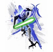 2008 Grievous battle pose