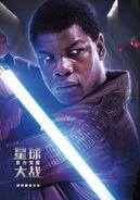 Finn TFA Chinese Poster