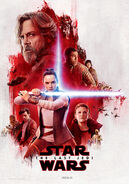 The-last-jedi-imax-light-side-lobby-poster
