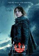 Korean Jyn Rogue One Poster
