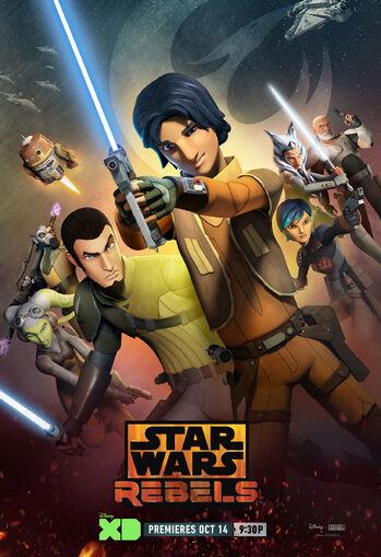 Star Wars Rebels Season Two Cropped Season Box