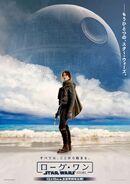 Jyn Japanese R1 Poster