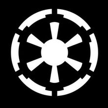 1070010-322526 galactic empire large