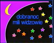 Testbild-drewitz Degeto ARD 1990er