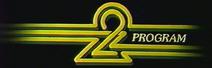Logo program 2 lat 80