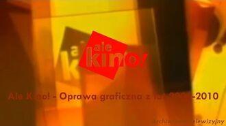 Ale kino! - Oprawa graficzna (2006-2010) (Update)