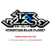 File:SB Blue Planet.jpeg