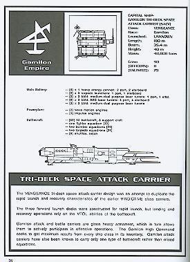 File:Starblazerstechmanualdisp1.jpg