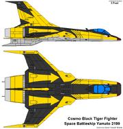 Fighter blacktiger SD