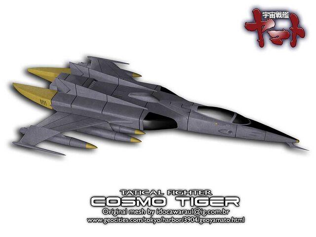 File:Cosmo Tiger-001.jpg