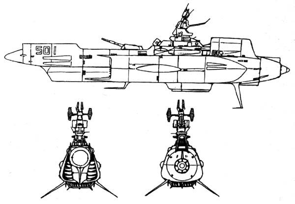 Destroyer unknown