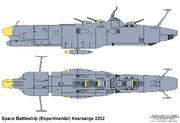 Battleship kearsarge