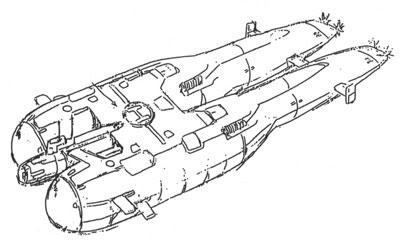 Submarinems