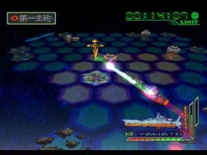 File:Star-Blazers-2--Space-Battleship-Yamato-2--Saraba-Uch-Senkan-Yamato.jpg