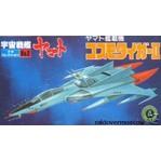 105428590-149x149-0-0 Bandai Bandai Star Blazers Cosmo Tiger Ii Model Ki