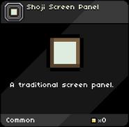 Shoji Screen Panel infobox
