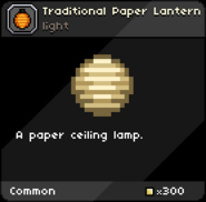Traditional Paper Lantern infobox