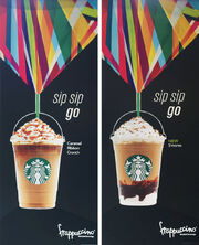 Starbucks-instorebanners-annabellebreakeyfootphotography3-950x1172