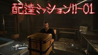 配達ミッション-Delivery (Gundo→Levski) 【Samurai】-004 StarCItizen 3.2ptu