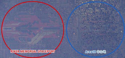 Area18 スペースRIKER MEMORIAL SPACEPORTポート 01