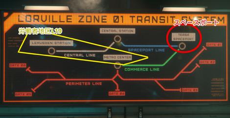 路線図v2