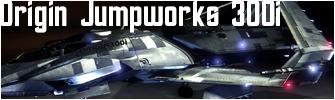 Origin Jumpworks 300i