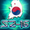 File:KoreanSeason2Final SC2 Portrait1.png