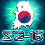 KoreaSeason22016 SC2 Portrait1