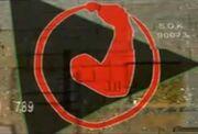 Flag of Dominion Armada