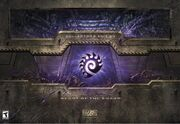 Heart of the Swarm SC2 Cover2