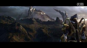《星际争霸2:虚空之遗》开场动画CG