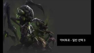 Starcraft 2 Co-op missions Abathur Interaction quotes (kokr)