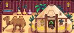 Пустынный торговец