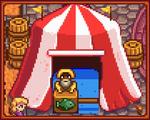 Палатка 01